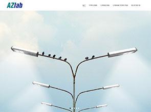 Azlab šviestuvai interneto svetainės kūrimas