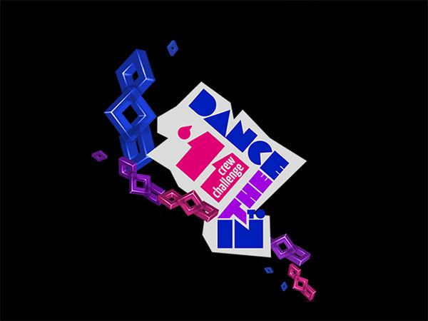 In2thedance logo interneto svetainės kūrimas